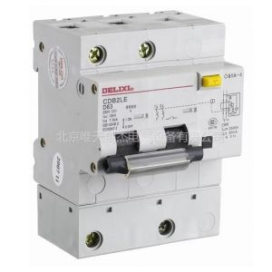 供应德力西漏电断路器 空气开关 小型断路器 CDB2L-1P N D100A