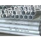 供应:310S(0Cr25Ni20)不锈钢无缝管,310S不锈钢批发商