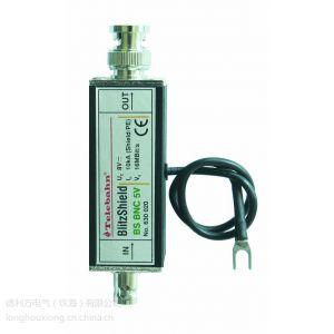 供应视频单口信号防雷器BS BNC 5V(A)、BS BNC 5V(B)