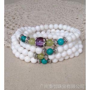 供应【放血价】批发天然白砗磲紫晶绿松石混搭手链 108佛珠手链项链