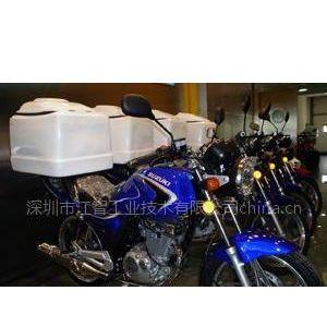 供应摩托车电动车专配外送箱外卖箱保温箱便捷箱配送箱送餐箱后备箱尾箱