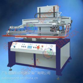 恒晖牌S-1000F 气动大平面真空吸气丝印机纸张丝印大工件丝印机