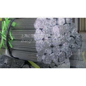 供应2B70铝薄板2B70铝板性能