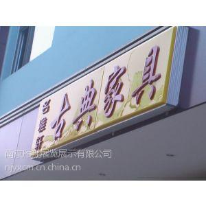 供应南京蜘蛛人安装-南京灯箱制作-户外灯箱制作