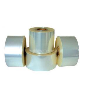 供应BOPP收缩热封膜/三维机盒子自动包装薄膜