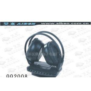 供应QQ2008型号电脑无线耳机