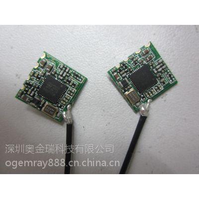 MT7601芯片wifi模块 网络摄像头机顶盒内置wifi模组
