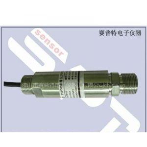 供应防爆压力传感器价格