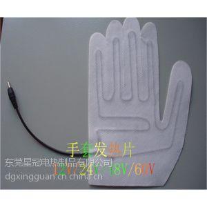 供应厂家供应优质五指手套发热片、加热片、电热片
