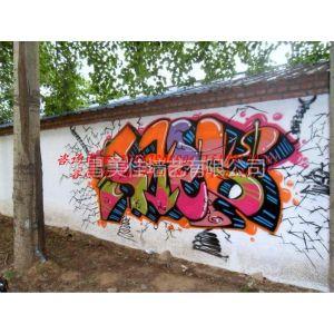 宜春 靖安 铜鼓 宜丰 奉新 上高 万载涂鸦彩绘手绘墙画,专业供应!