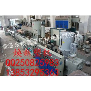 供应塑料管材机器设备13853295363