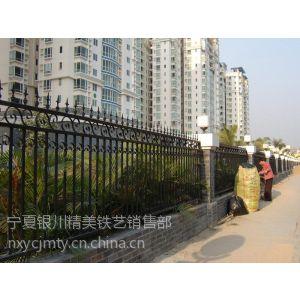 供应供应宁夏银川锌钢护栏、静电喷塑围栏、热镀锌围栏