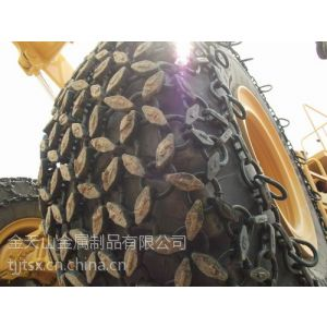 供应公司淘宝旗舰店、战履轮胎保护链、铁矿铲车专用保护链