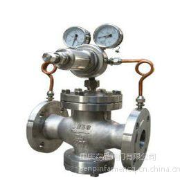 供应YK43F-16P不锈钢气体减压阀 氧气减压阀
