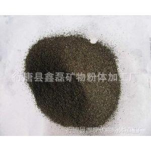 供应配重铁沙/水洗铁砂