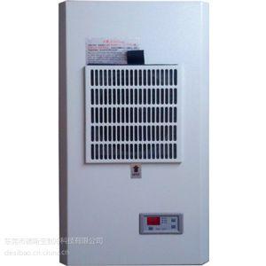 供应销售供应桐乡机柜空调|电箱空调|控制柜空调|电气柜空调销售