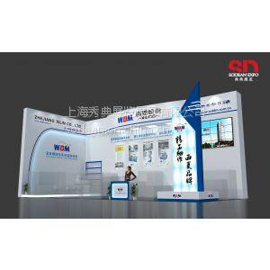 ★(上海秀典)供应2015上海纺织展特装展台设计搭建