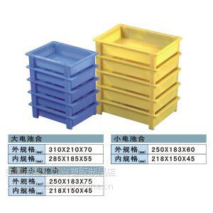 供应广州塑胶电池箱耐100度高温的烤箱专用塑胶电池盒