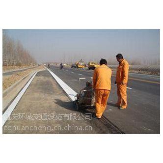 重庆道路划线、重庆停车库划线、重庆厂区道路划线