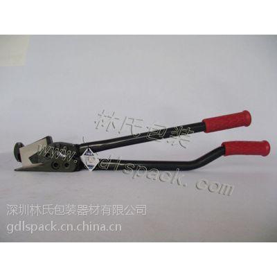 供应纯进口钢带剪刀H400价格