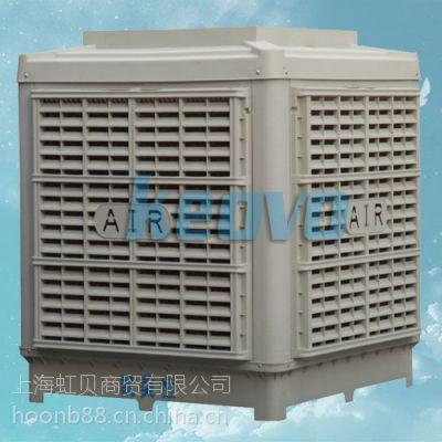 供应昆山水冷空调,昆山冷风机,昆山环保空调