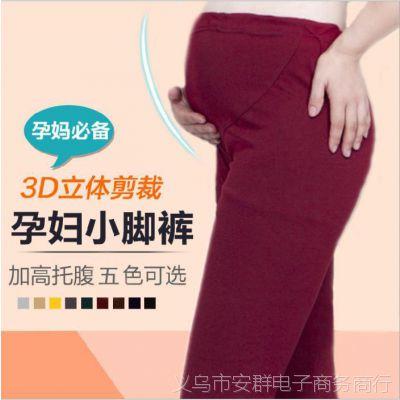春秋季 韩版时尚孕妇裤 新款纯棉大码孕妇打底裤6002