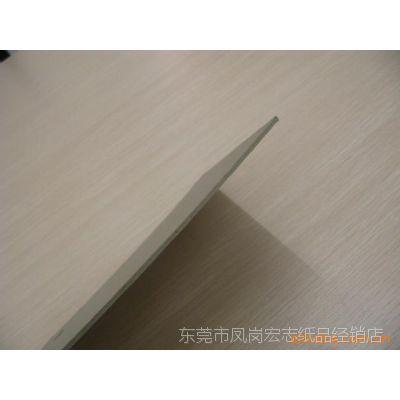 供应工业纸板、特种纸板、高硬度、高密度品质、湛江制造