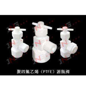 PTFE源瓶阀,聚四氟乙烯源瓶阀,塑料阀门