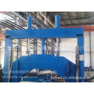 供应液压工程机械——汽车板簧组装预选专用设备