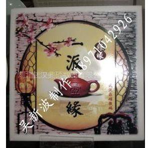 供应浙江湖州绍兴金华数码高温瓷像工艺激光烤瓷像耗材