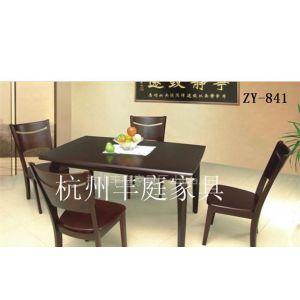 供应餐厅酒店餐桌椅,丰庭家具主打产品,百余款餐椅供您选购