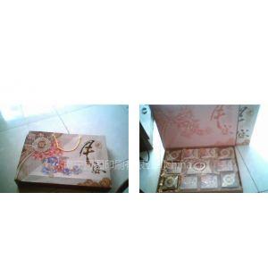 供应南宁月饼盒丝印、月饼包装盒、月饼盒制作