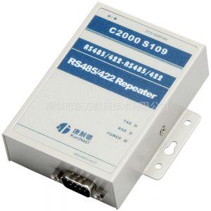 供应RS485/422中继器 智能485中继器