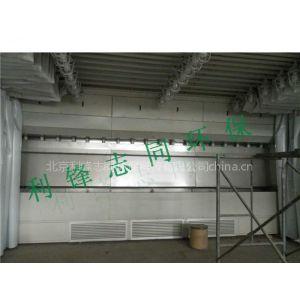 供应利锋志同喷漆房-可移动喷漆房设备