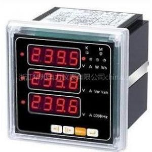 供应PD194E系列多功能电力仪表价格