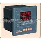 供应安科瑞ARTM-8/JC温度测量仪表/变压器温度测量控制