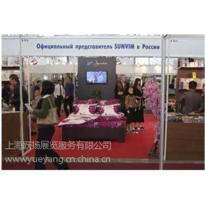 供应2014美国高点国际家具展览会--家纺展区