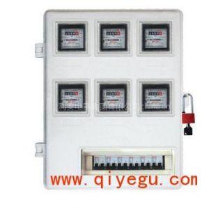 供应三相四线SMC电子插卡式玻璃钢电表箱