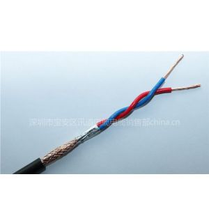 供应讯道485对绞型屏蔽电线通信线信号线控制线RVVSP 2X0.75(64编)