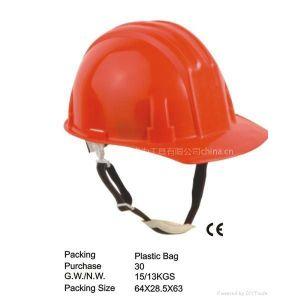 供应耐冶金高温钢化玻璃安全帽 建筑施工V字型安全帽