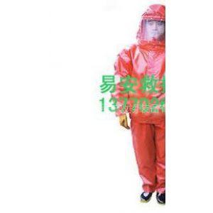 供应防蜂服/避蜂衣