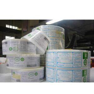 深圳厂家供应UL认证标签贴纸 热敏纸标签印刷