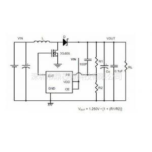 供应原厂优势供应DC/DC升压IC—CH1001(M3KK)用于IPHONE,移动电源,稳压IC