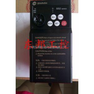 供应全新士林变频器一级代理 士林变频器SS2-021-0.4K报价