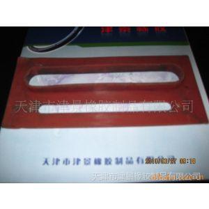 供应异型橡胶密封件垫圈、橡胶密封件