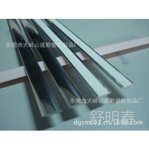 供应广东东莞专业生产木门装饰条  仿金属处理 物美价廉