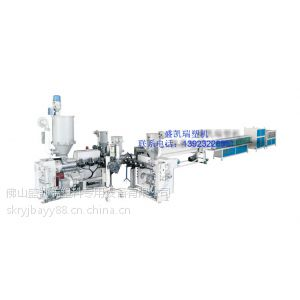 供应PPR冷热水管挤出机生产线