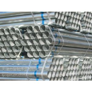 供应Q195加长大棚用镀锌管¥小口径镀锌带钢管批发