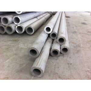 供应生产批发不锈钢厚壁工业无缝管304,316L
