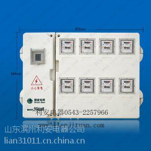 供应SMC计量箱,非金属电表箱,玻璃钢表箱